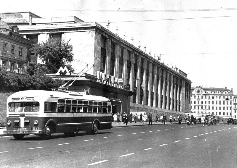 Проспект Маркса (Моховая), 1947.