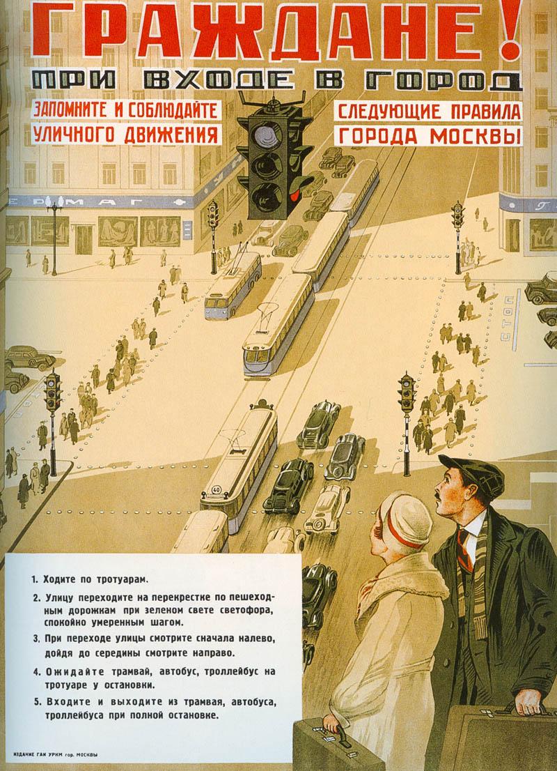 Продажа автомобилей в городе Москва