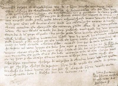 Письмо Аристотеля герцогу Сфорца
