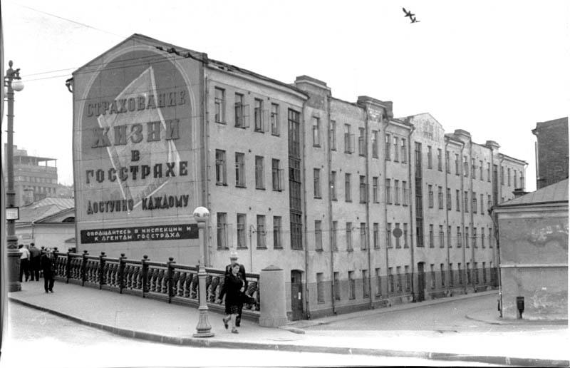 Лебяжий переулок, 1951. Архив ЦИГИ