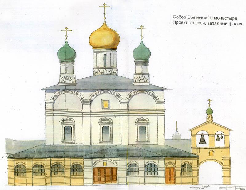 А.Котов, вариант проекта галереи