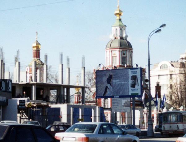 Якиманка, 2005