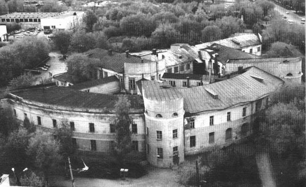 после перестройки 1944г.