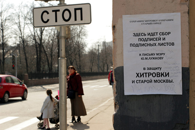 http://www.miloserdie.ru/index.php?ss=2&s=41&id=7017