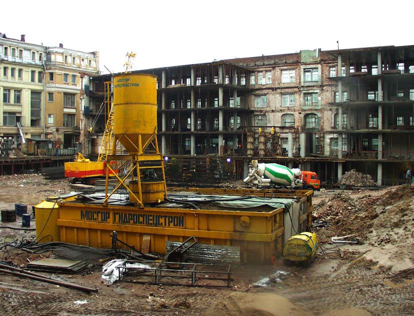 Шереметевское 2003