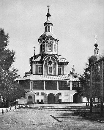 Н.Найдёнов, 1883
