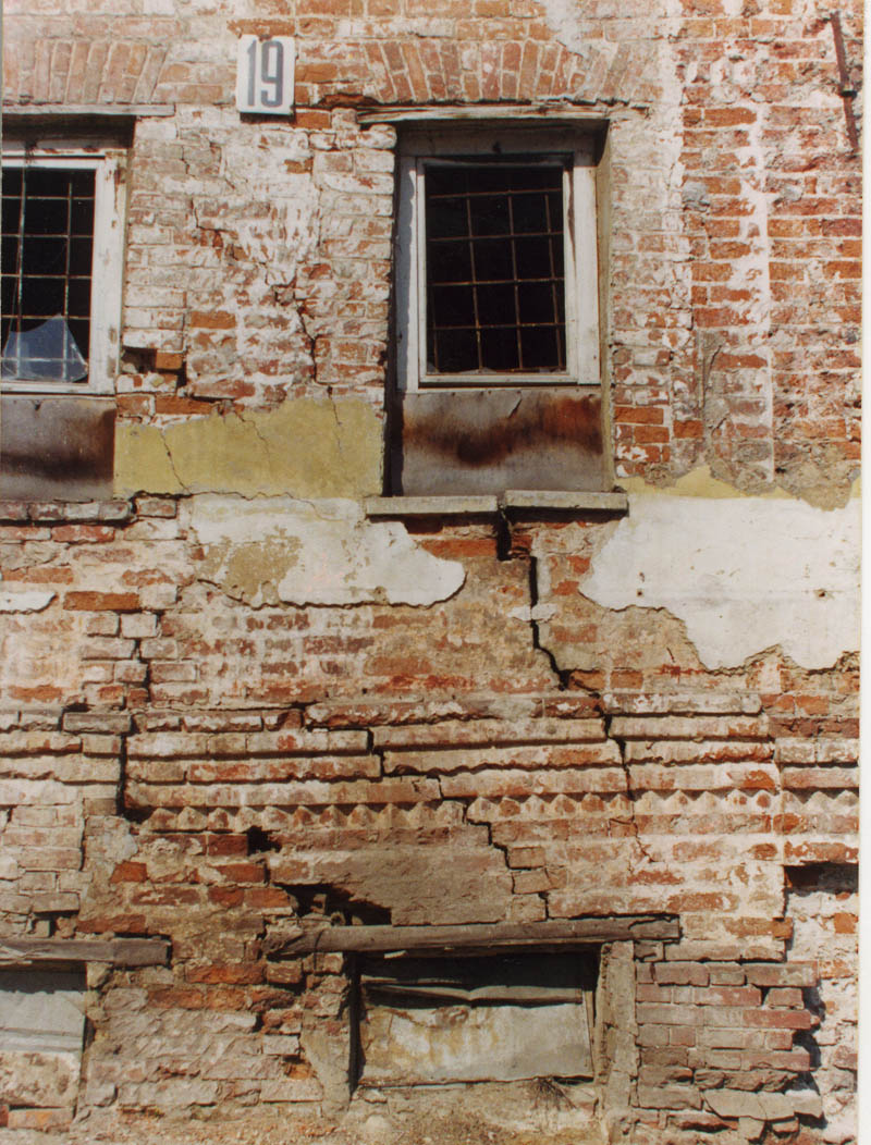 Палаты Киреевского, 2002, фото А.Можаева