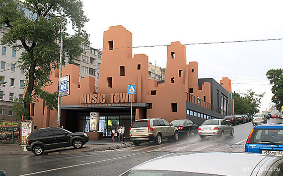 musictown