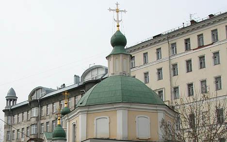 vagankovo