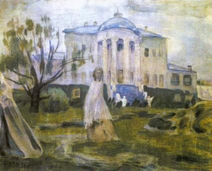 """Борисов-Мусатов """"Призраки"""", 1903г."""