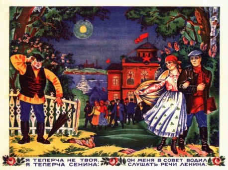 Плакат В.В. Хвостенко, 1925г.