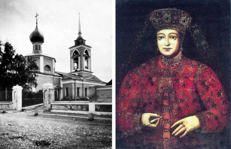 Церковь Спаса Нерукотворного на Убогих домах и царица Марфа