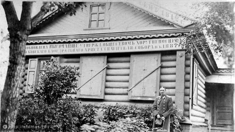 изба крестьянина Савостьянова в 1917 году