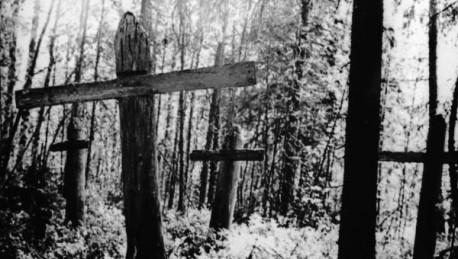 Кресты на Соловках