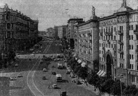 Москва, улица Горького, 1940-е гг.
