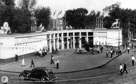 Зоопарк, фото, 1939 год