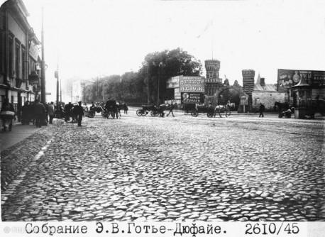 Зоосад, фото 1914 год