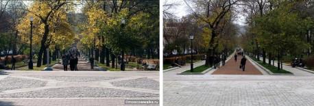 Мощение на месте памятника Пушкину старое и новое