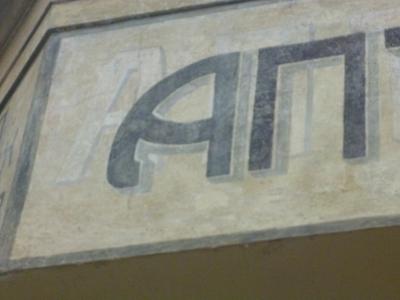 черная надпись 20-х годов и более ранняя светлая надпись под ней