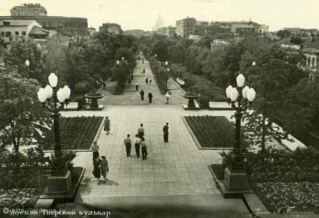 Тверской бульвар 1953 год