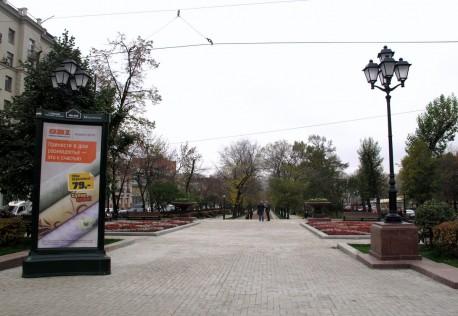 Тверской бульвар 2012 год