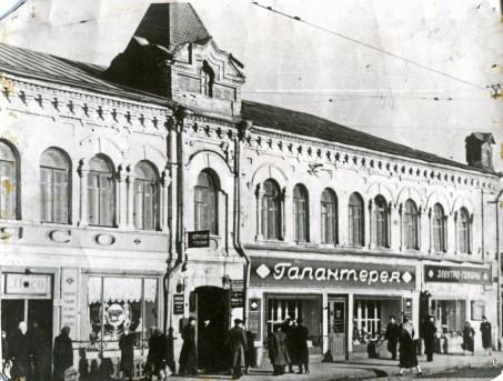 Дом Голованова, Преображенский Народный дом