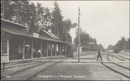 Станция Курорт