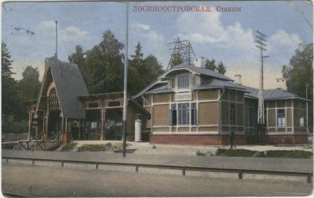 Станция Лосиноостровская, 1912 г.