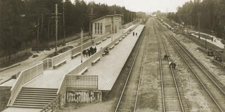 Станция Тайнинская, Московская обл., 1928г.