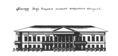 Фасад дома Высоцкого из Альбомов Казакова