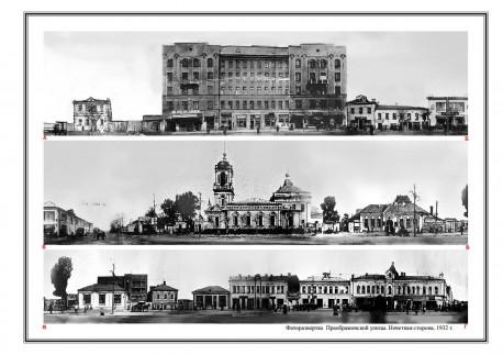 Преображенская площадь, 1932г.