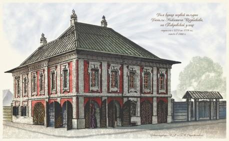 Палаты Щербакова, графика Г.Стриженова