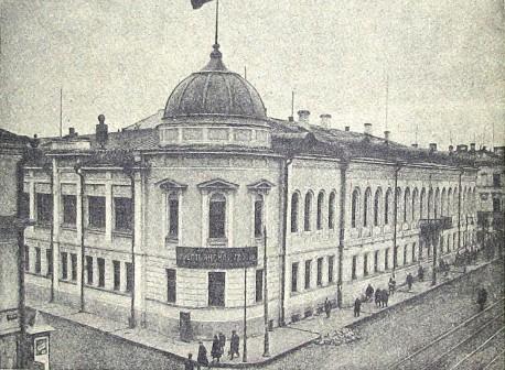 Воздвиженка, 1930 год