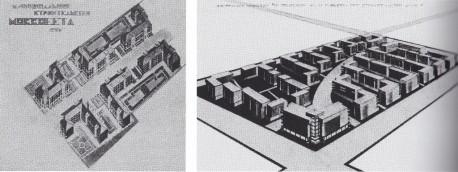 Два конкурсных проекта Буденновского, реализован второй (1928 года)