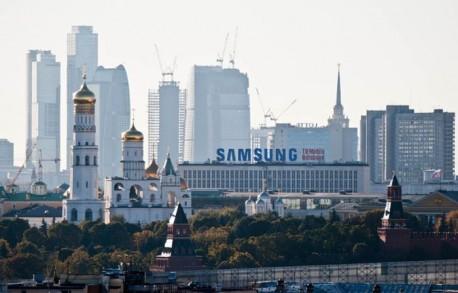 Москва, общий вид