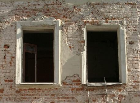 Палаты Зиновьевых до реставрации-окна