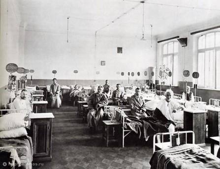 Палата Коронационного убежища на ул. Ермаковской, ок. 1909г.