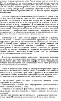 Письмо К.Михайлова, стр.2