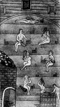 Парильня в деревянной бане (миниатюра из рукопиги XVII века. ГИМ)