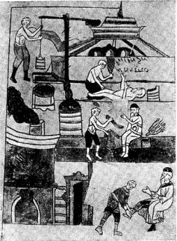 Разные помещения в бане (миниатюра из рукописной книги XVII века. ГИМ)