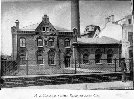Насосная станция Сандунов. Вид с Пречистенской набережной