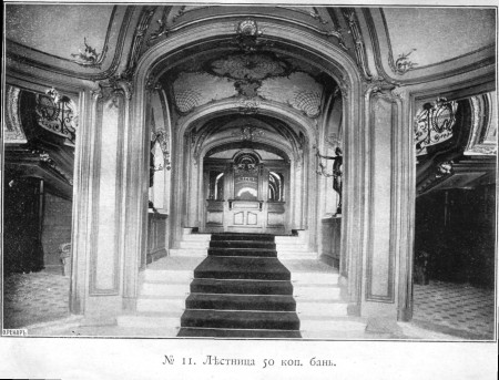 Сандуны. Интерьеры. 1896