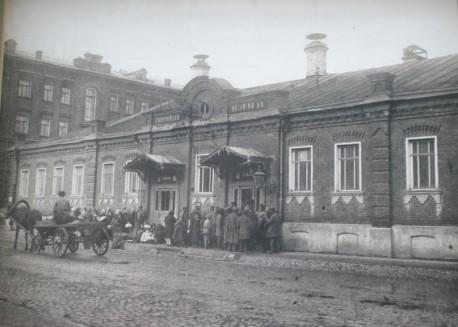 Селезневские бани, 1909 год