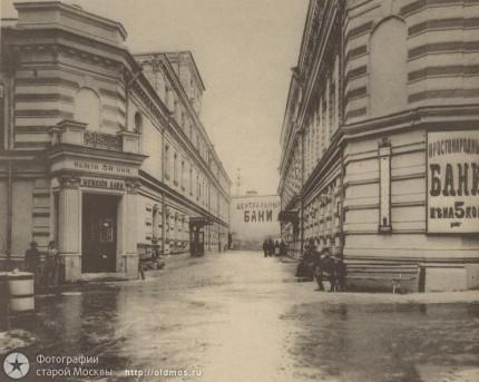Центральные Хлудовские бани