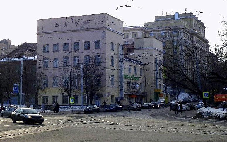 Комплекс Донских бань
