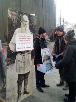 """Лев Толстой в пикете. Фото Ю. Тимофеева, """"Грани.ру"""""""