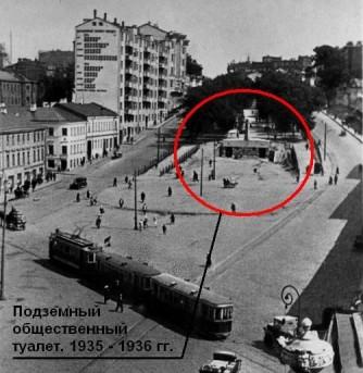 Рождественский бульвар, 1935-36 гг.