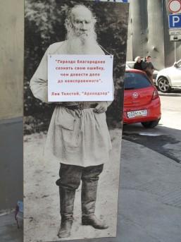Лев Толстой в одиночном пикете