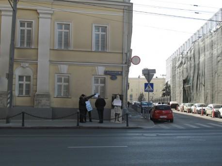 Пикет со Львом Толстым