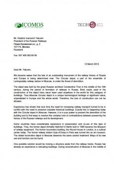 письмо из Германии стр.1